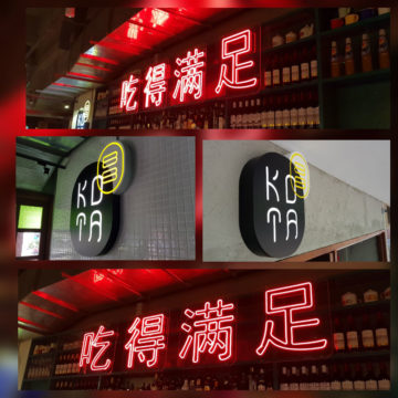 Brand New Custom-Crafted Signage for Kota88 Restaurant