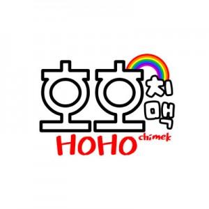 Hoho Chimek