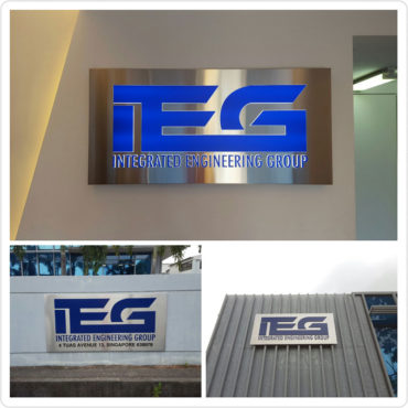IEG Signboard Rebranding