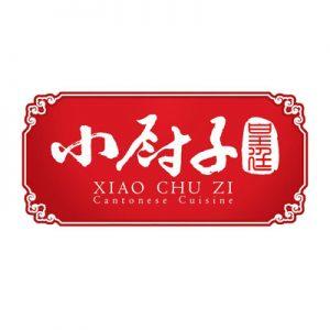 Xiao Chu Zi Restaurant