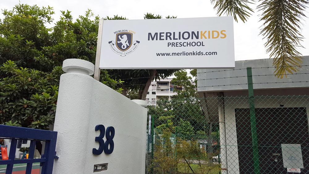 p-merlionkids-2