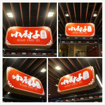 Custom-Made Lighted Signage